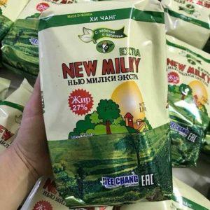 Hình ảnh: Sữa Béo của Nga tăng cân nhanh cho người gầy